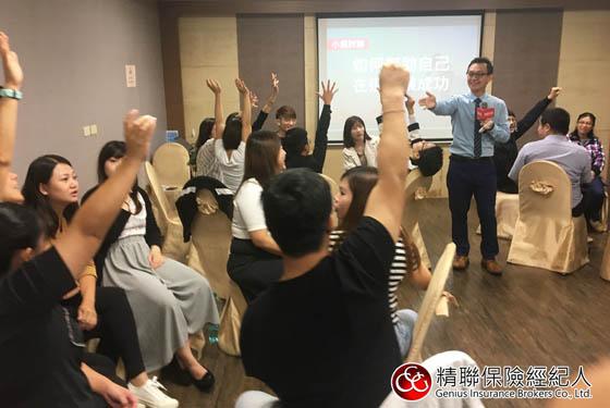 2019.11.28~29新人培訓班