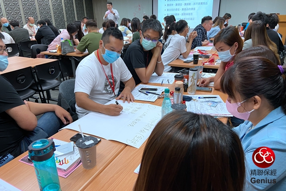 2020.5.9超業行銷班:系統化客戶關係經營