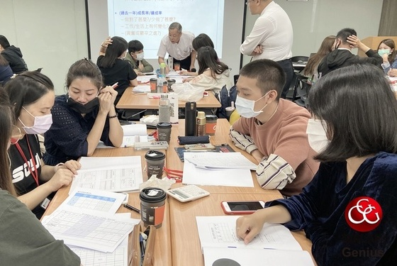 2020.11.7超業行銷班:2021策畫會報